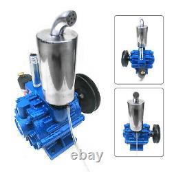 Portable Vacuum Pump For Cow Milking Machine Milker Bucket Tank Barrel 220L/min
