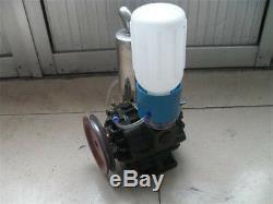 Vacuum Pump For Cow Milking Machine Milker Bucket Tank Barrel 250L/min NEW