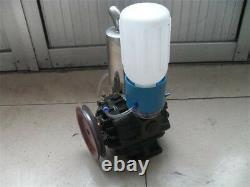 Pompe À Vide Pour Machine De Traite De Vache Tank De Seau De Laitier Barrel 250l/min Nouveau